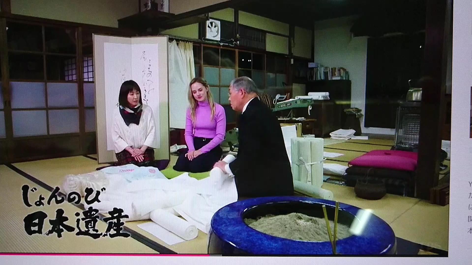 じょんのび日本遺産の画像 p1_23