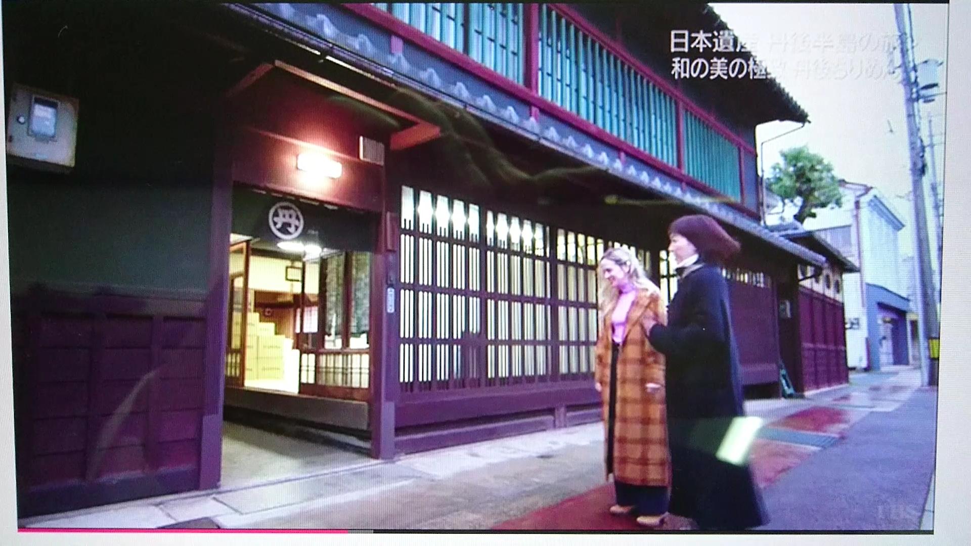 じょんのび日本遺産の画像 p1_16